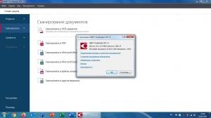 ABBYY FineReader PDF 15.0.114.4683 Corporate [Multi/Ru]
