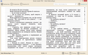 Icecream Ebook Reader Pro 5.24 [Multi/Ru]