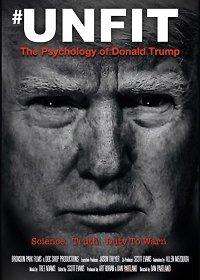 Непригодный: Психология Дональда Трампа