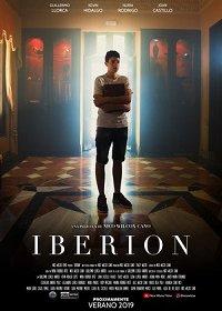Иберион