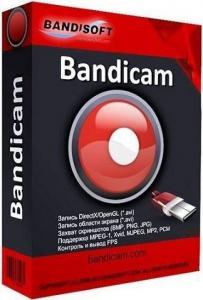 Bandicam 5.1.1.1837 [Multi/Ru]