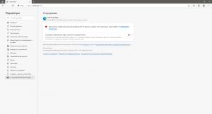 Microsoft Edge 91.0.864.48 Portable by Cento8 [Ru/En]