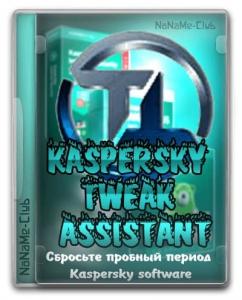 Kaspersky Tweak Assistant 21.2.4.11 [En]