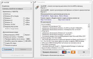 Jinn'sLiveUSB 9.3 - флешка с Windows 7, 8.1 и 10 [Ru/En]