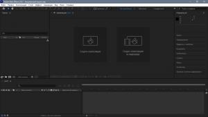 Adobe After Effects 2021 18.2.1.8 RePack by KpoJIuK [Multi/Ru]