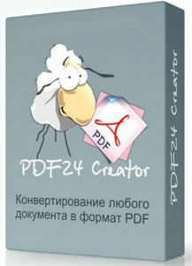 PDF24 Creator 10.6.2 [Multi/Ru]