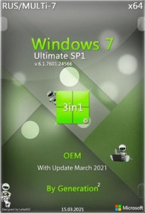 Windows 7 SP1 X64 Ultimate 3in1 OEM MULTi-7 MARCH 2021 by Generation2 [Multi/Ru]