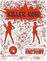 Хладнокровные убийцы