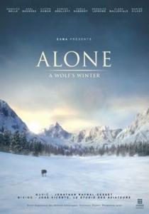 Одна волчья зима