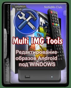 Multi Image Tools 3.4.0 [Multi/Ru]