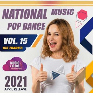VA - National Pop Dance Music (Vol. 15)