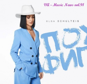 VA - Music News vol.91
