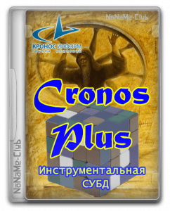 CronosPlus 3.04.72 [Ru]