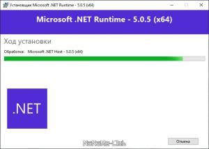 Microsoft .NET 5.0.7 [Ru/En]