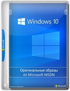 Microsoft Windows 10.0.19043.1052, Version 21H1 (Updated June 2021) - Оригинальные образы от Microsoft MSDN [En]