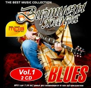 VA - Виртуозы Жанра Blues Vol. 1