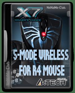 X7 5-Mode Wireless for R4 (H8GR4) mouse V11.09V02 [Multi/Ru]