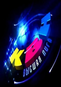 КВН-2021. Высшая лига (2021.07.02)
