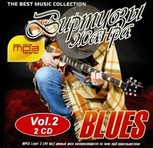 VA - Виртуозы жанра Blues Vol. 2