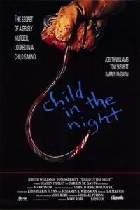 Ребенок в ночи / Дитя ночи