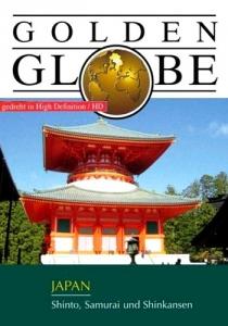 Золотой Глобус: Япония