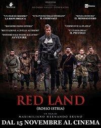 Красная земля