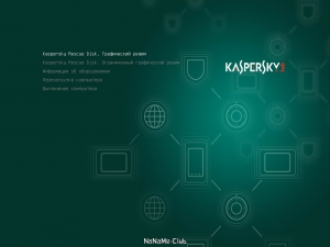 Kaspersky Rescue Disk 18.0.11.3 [18.10.2021] [Ru/En]