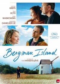 Загадочный остров Бергмана