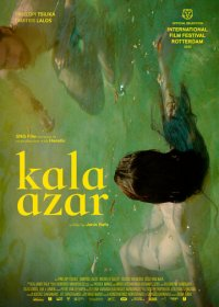 Кала-Азар