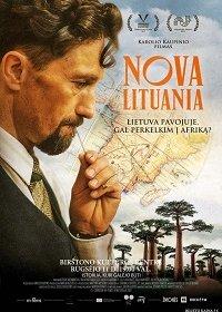 Новая Литва
