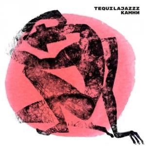 Tequilajazzz - Камни